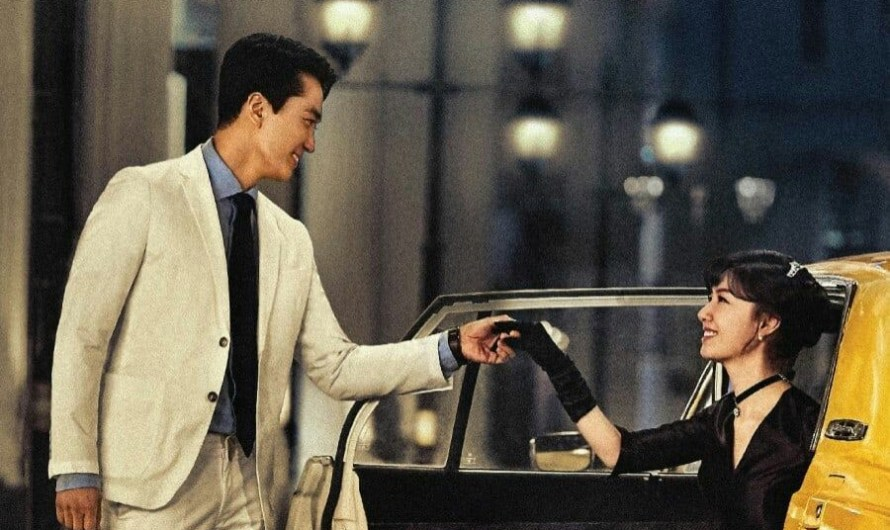 """SONG SEUNG HEON E SEO JI HYE EM NOVO POSTER DE """"SHALL WE EAT DINNER TOGETHER?"""""""