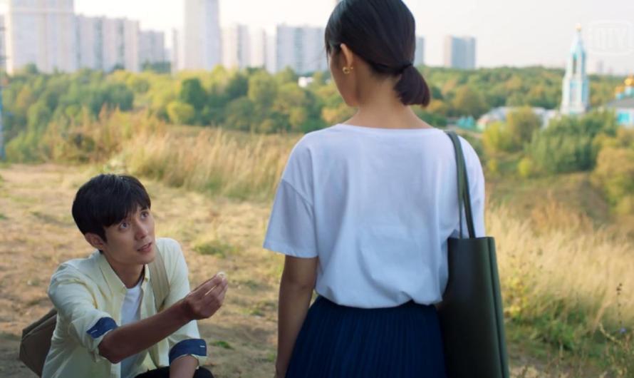 Resumo do drama chinês 'Nosso Lugar Secreto' episódio extra II
