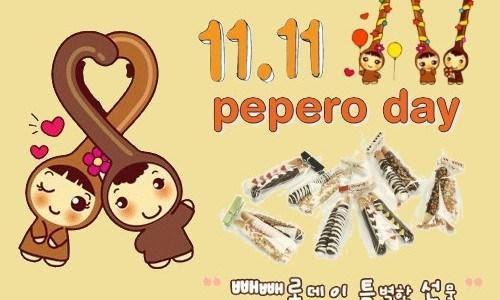 Pepero Day: Curiosidades sobre o pepero day na Coreia do Sul