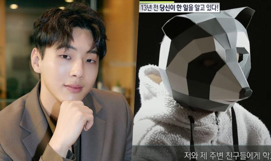 Programa de investigação da MBC entrevista supostas vítimas e testemunhas da violência escolar de Ji Soo + Ji Soo responde