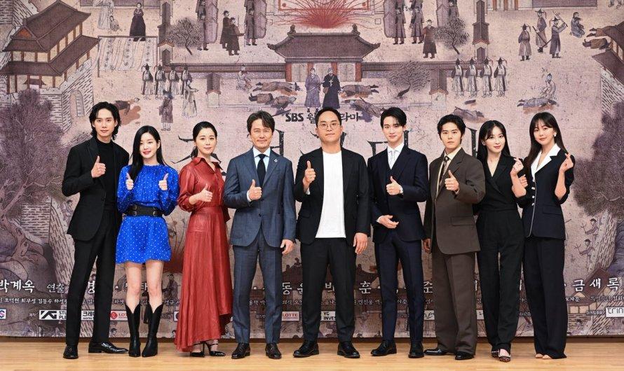 """Diretor, escritor e mais membros do elenco se desculpam pela controvérsia sobre """"Joseon Exorcist"""""""