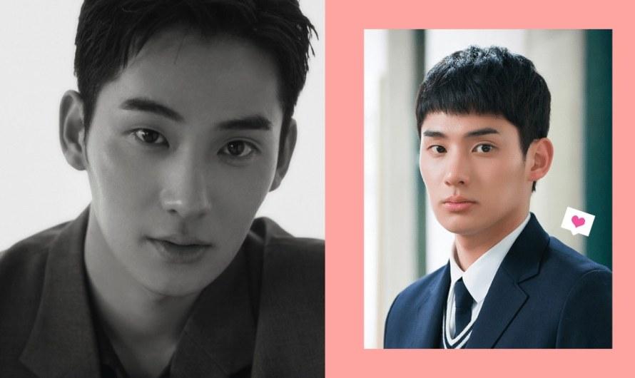Tudo o que você sempre quis saber sobre a estrela de 'Love Alarm' Jung Ga Ram
