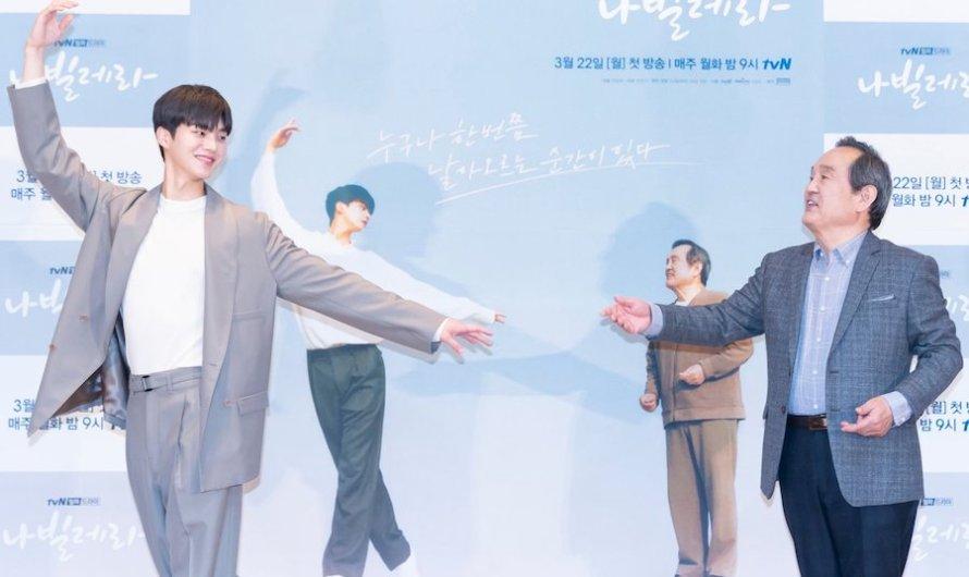 """Song Kang E Park In Hwan Falam Sobre Aprender Balé E Trabalhar Um Com O Outro Em """"Navillera"""""""