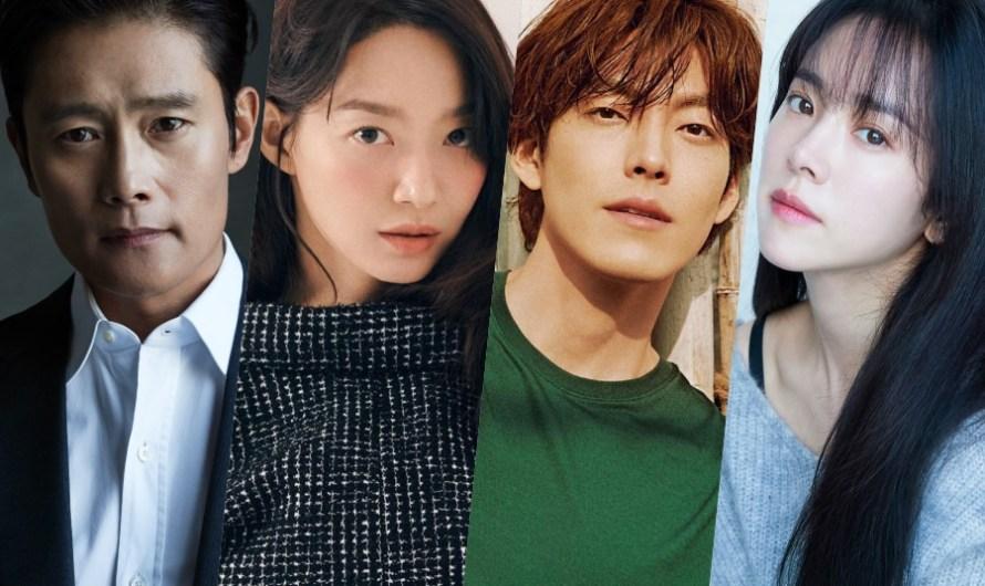 Lee Byung Hun, Shin Min Ah, Kim Woo Bin e Han Ji Min e mais em negociações para novo drama