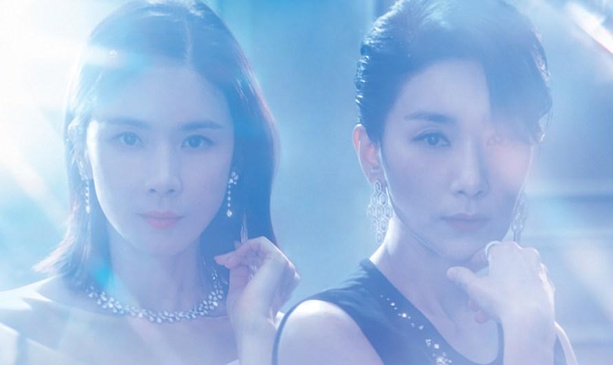 Lee Bo Young e Kim Seo Hyung deslumbram em pôster e teaser do próximo drama da tvN 'Mine'