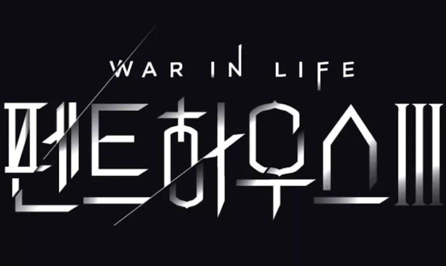 'The Penthouse' anuncia data de estreia da 3ª temporada e nova programação de transmissão