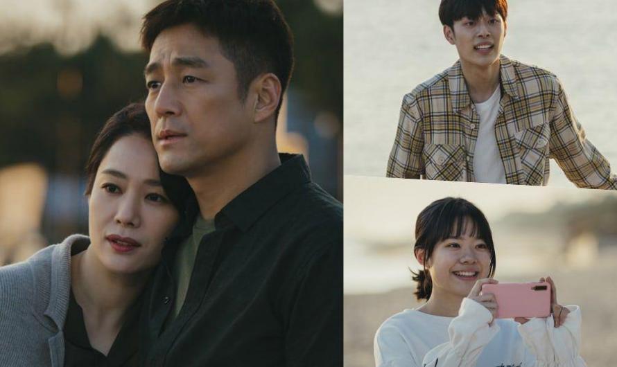 Ji Jin Hee, Kim Hyun Joo, Yoo Seon Ho e Lee Jae In são uma família feliz em 'Undercover'