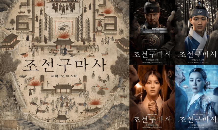 Produção de 'Joseon Exorcist' não quer pagar os 12 episódios que já foram gravados