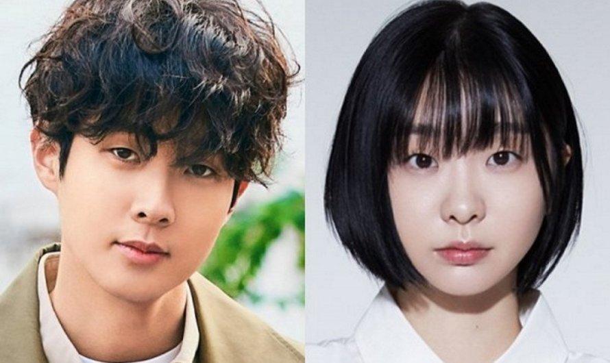 O próximo drama de Choi Woo Sik e Kim Da Mi 'That Year, We …' começará a ser filmado para a SBS