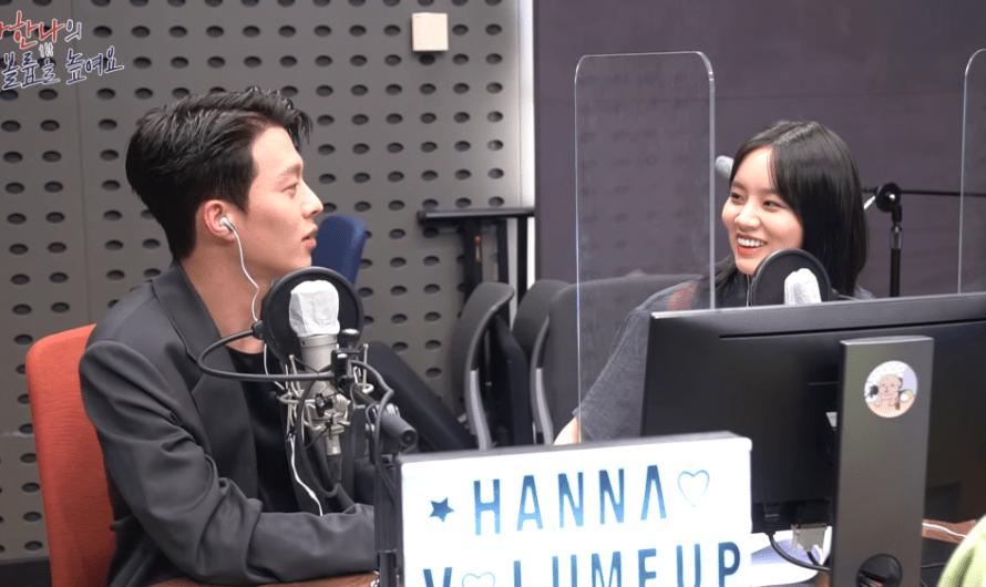 Internautas especulam que Hyeri terminou com seu namorado, o ator Ryu Joon Yeol, depois de ver a química com Jang Ki Yong em um programa de rádio