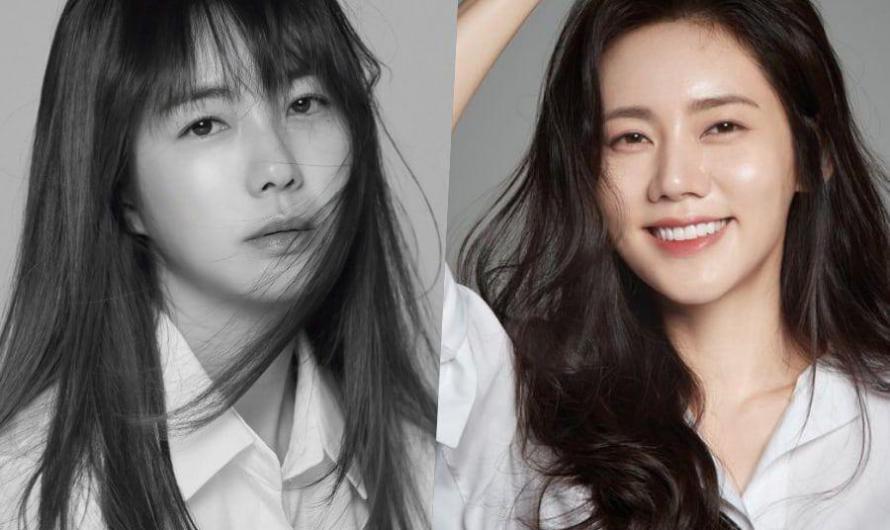 Lee Yo Won e Chu Ja Hyun confirmadas para novo drama sobre mães