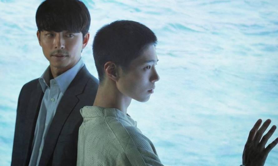Park Bo Gum fala sobre seu filme 'Seobok', suas impressões sobre o trabalho com Gong Yoo e mais