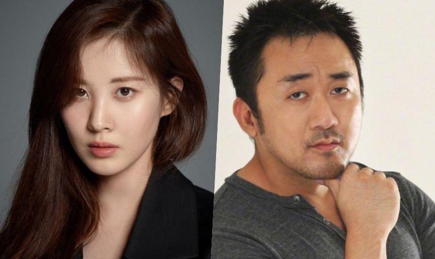 Seohyun do Girls 'Generation em negociações para se juntar a Ma Dong Seok em um novo filme