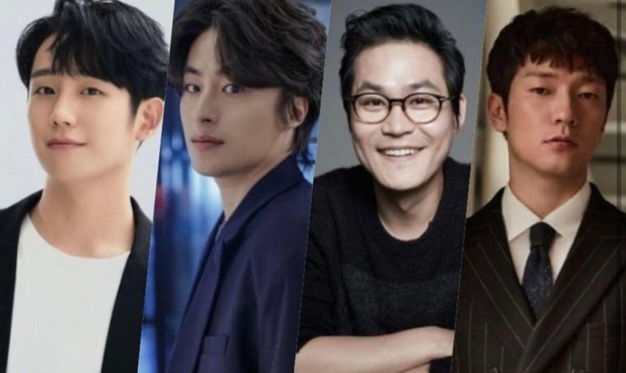 Jung Hae In, Son Seok Gu, Kim Sung Kyun e mais no elenco da nova série da Netflix