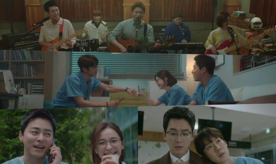 Jo Jung Suk, Jung Kyung Ho, Yoo Yeon Seok, Jeon Mi Do e Kim Dae Myung formam a equipe perfeita em 'Hospital Playlist 2'