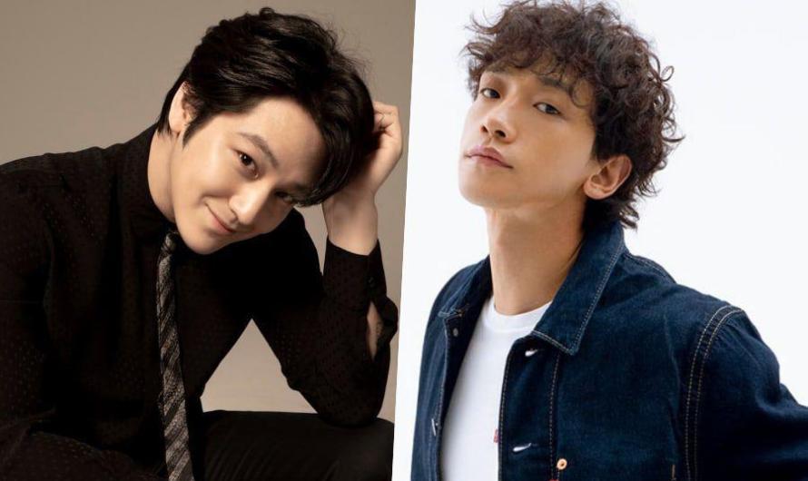 Kim Bum confirmado para se juntar à Rain no novo drama de fantasia