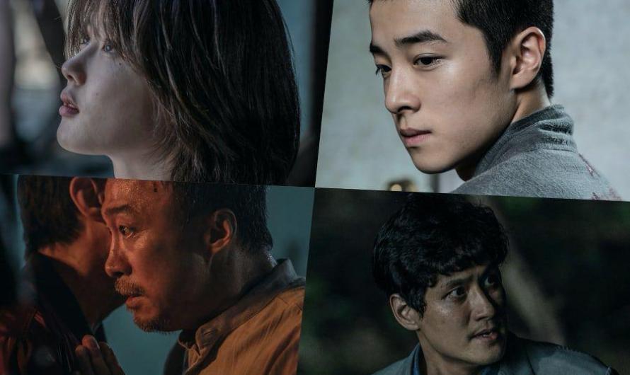 Kim Yoo Jung, Nam Da Reum e mais protegem o mundo de um ser sinistro em um novo filme de suspense de mistério