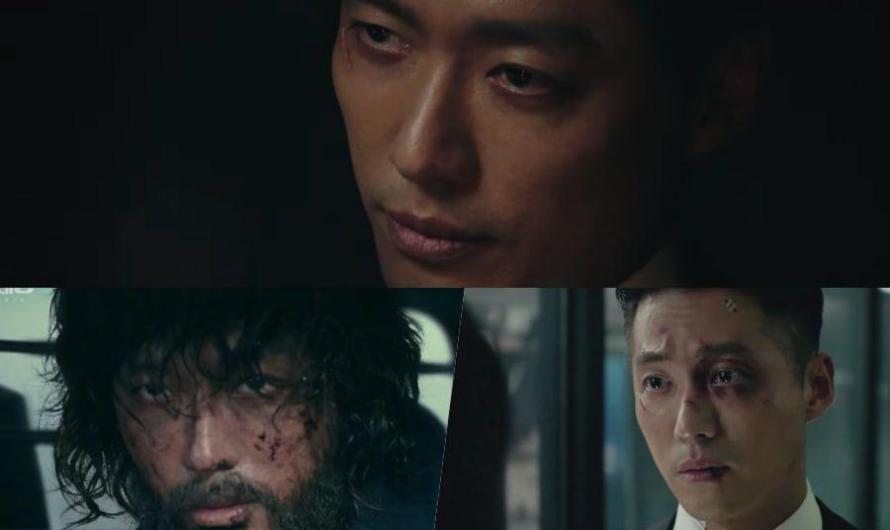 Novo blockbuster da MBC estrelado por Namgoong Min libera trailer do drama