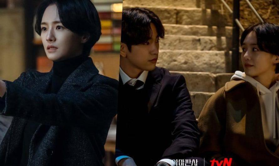 Park Gyu Young se transforma em uma detetive inteligente com um ponto fraco por Jinyoung do GOT7 em 'The Devil Judge'