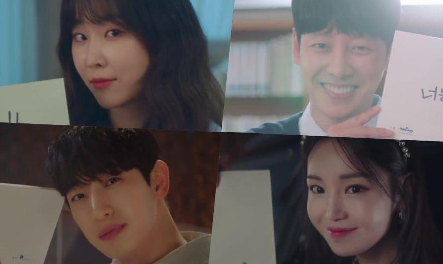 Seo Hyun Jin, Kim Dong Wook, Yoon Park e Nam Gyu Ri mostram seus charmes no teaser do novo drama