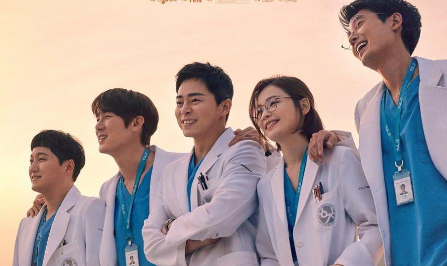 Hospital Playlist 2 será lançado no Brasil em 9 de setembro