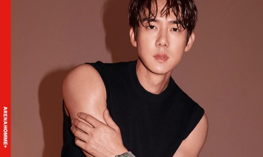 Yoo Yeon Seok compra uma casa em Itaewon por 3,8 bilhões de Wones
