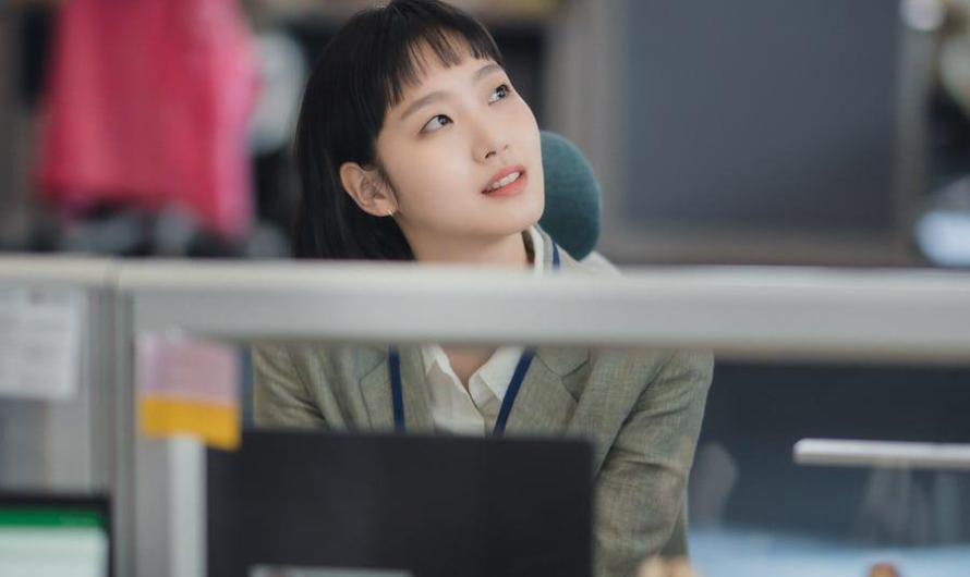 Kim Go Eun é uma funcionária comum de escritório, em um primeiro vislumbre de seu próximo drama