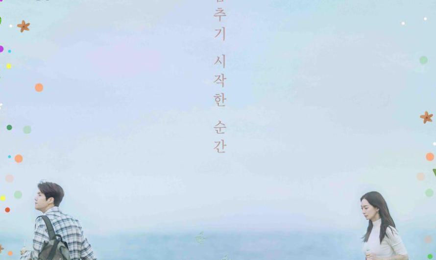 O drama de Kim Seon Ho e Shin Min Ah 'Hometown Cha-Cha-Cha', anuncia a data de estreia com o primeiro pôster