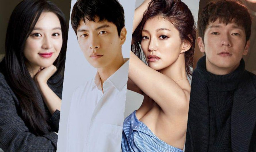 Kim Ji Won e Lee Min Ki, Lee El e Son Seok Gu confirmados para se reunirem em novo drama