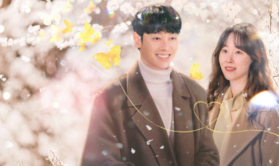 Primeiras impressões do drama 'You Are My Spring'