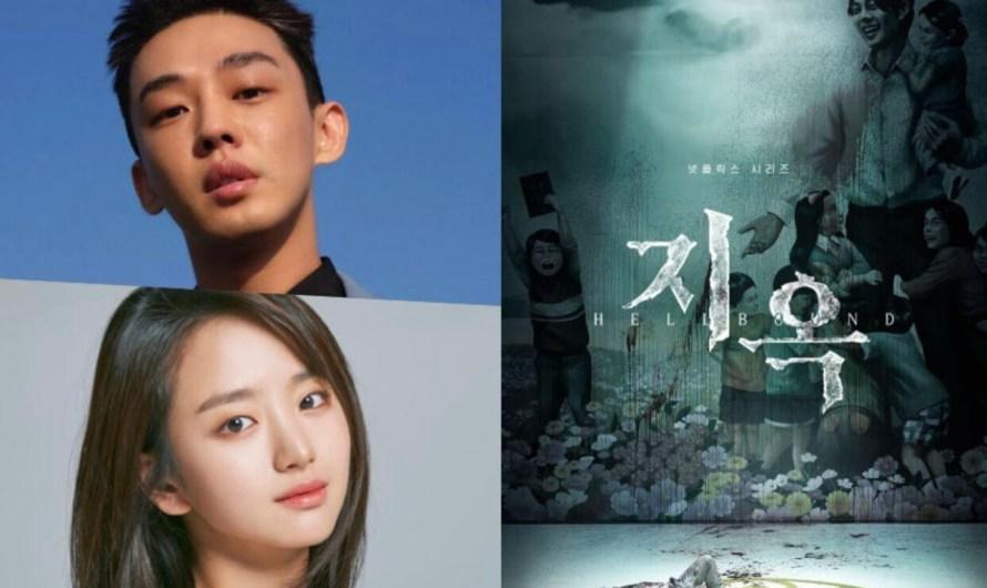 O drama 'Hellbound' se torna o primeiro drama coreano a ser convidado para o Toronto International Film Festival