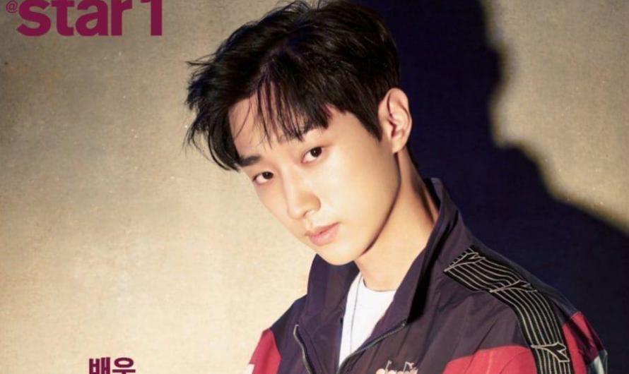 Entrevista: Jinyoung (B1A4)