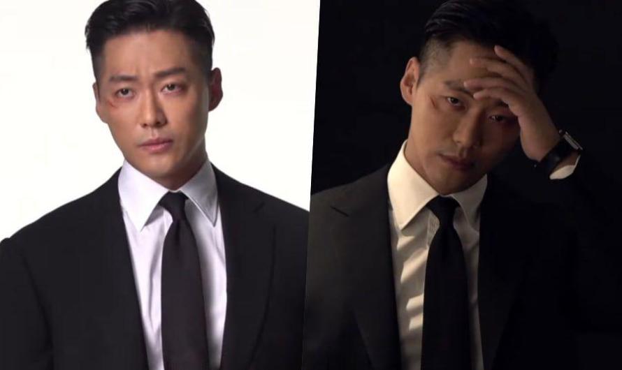 Namgoong Min em perfeita sincronia com seu papel de agente secreto para a sessão de pôster de 'The Veil'