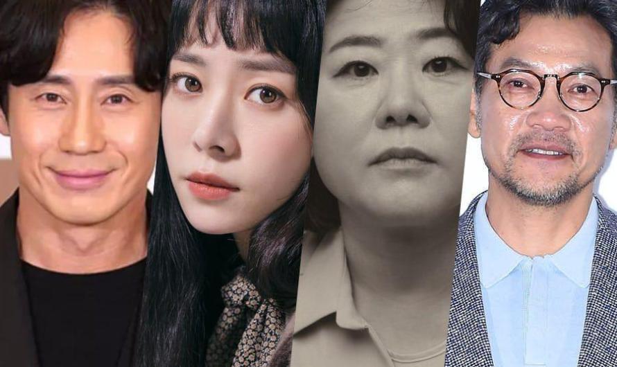 Shin Ha Kyun, Han Ji Min, Lee Jung Eun e Jung Jin Young confirmados para estrelar um novo drama
