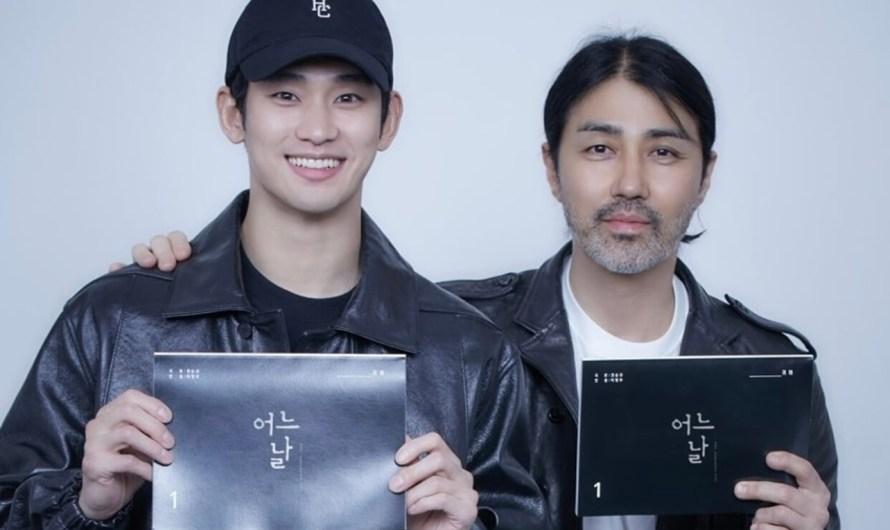 Kim Soo Hyun e Cha Seung Won na primeira leitura de roteiro do K-Drama One Ordinary Day