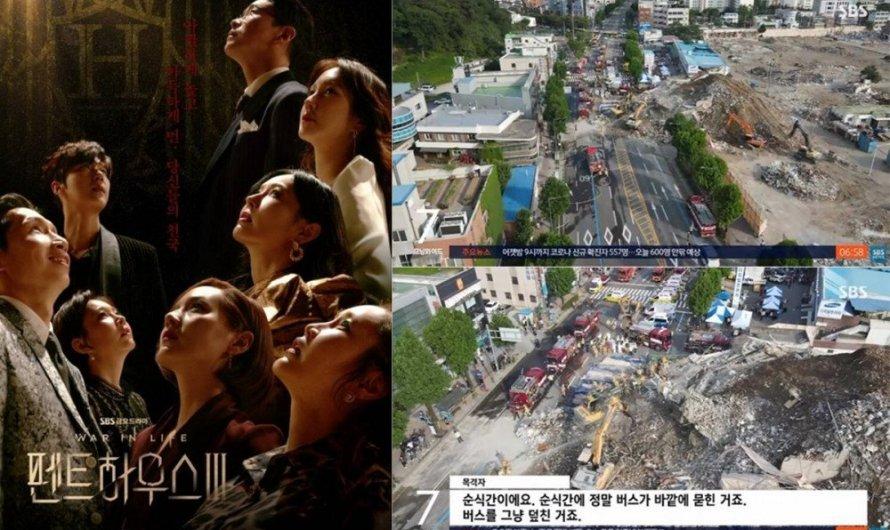 A equipe de produção da 'Penthouse 3' da SBS se desculpas por usar imagens de acidentes trágicos reais de Gwangju e Pohang