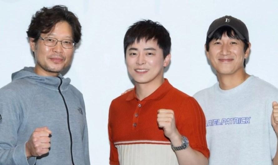 Jo Jung Suk, Lee Sun Gyun e Yoo Jae Myung confirmados como personagens principais de um filme