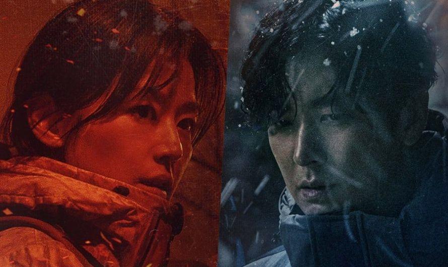 Jun Ji Hyun e Joo Ji Hoon embarcam em uma jornada arrepiante em pôster para o novo drama 'Jirisan'