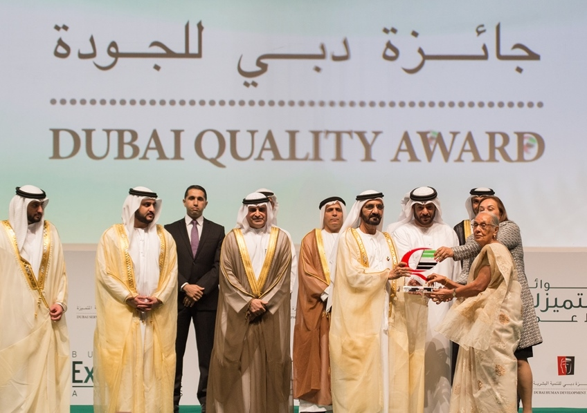 Zulekha Hospital wins Dubai Quality Award-1