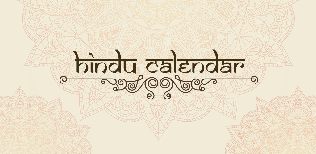 Pulp Strategy Communications now brings the Hindu Calendar