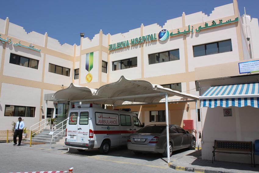 Zulekha Hospital Sharjah