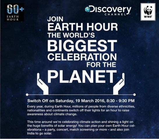 Discovery Channel partners with WWF- India for Earth Hour 2016