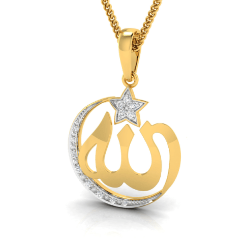 Pristine fire unveils its exquisite range of islamic pendants core pristine fires new collection of islamic pendants is affordably priced at inr 9995 and can be bought online at pristinefire aloadofball Images