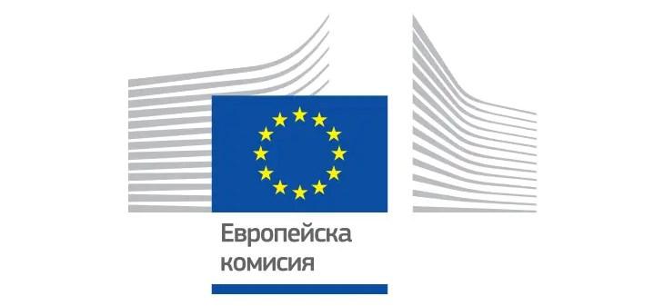 Доклад на Европейската Комисия за бЮР Македония
