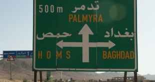 After witnessing the rise and fall of many empires, the ancient site of Palmyra is under threat from Islamic State. Phillip George