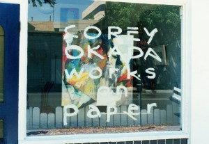 Corey Okada had a show called Works On Paper at the Dito Gallery in Sacramento, CA in 1990