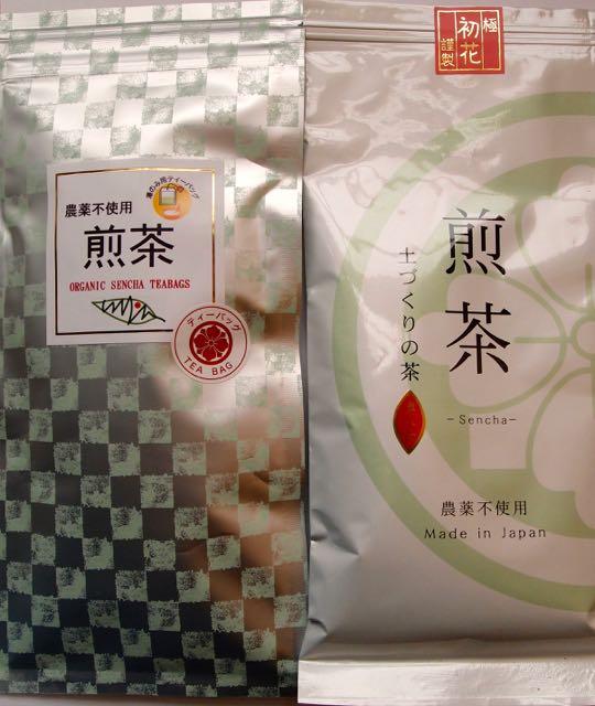 toshiro-irie-9
