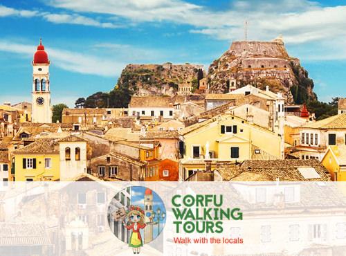 Corfu Walking Tour