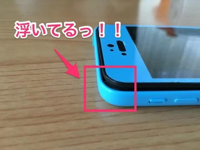 画面浮きのiPhoneを横から撮った写真