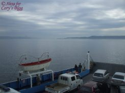 peisaj-din-feribot2